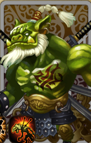 Orc Warrior Ackard
