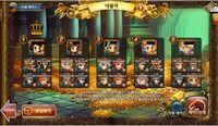 Kr patch Nebula party screen