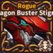 Dragon Buster frame