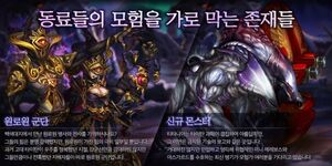 Chapter 5-4 Mobs