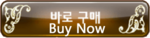 Korean hub button buy now