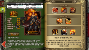 Kr patch relocation of passives