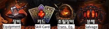Korean hub workshop 1