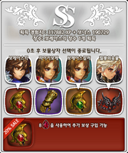 Kr patch relics raid drop