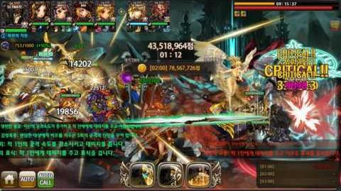 "Dragon Blaze Korea - New WB ""Cerberus"""