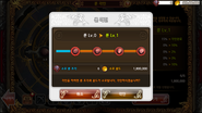 KR Rune System 9