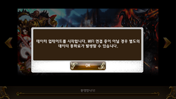 Korean hub patching 8