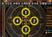 KR Rune System 4
