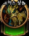 Ent-raid-icon