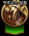 Argos-raid-icon