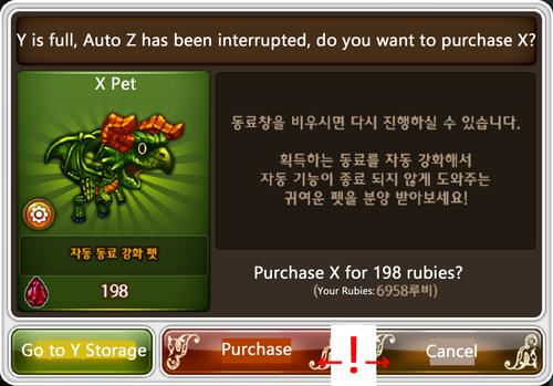 Korean hub purchase 1