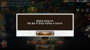 Korean Hub common 2