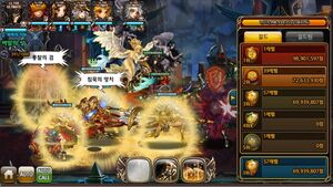 Kr patch occupy guild battle screen
