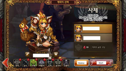 Korean hub character lobby new