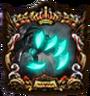 Overlord Miyu MK5 Gaia Weapon
