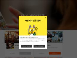 Korean hub prereg 5