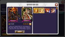 KR Infinity Card Combine