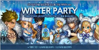 Kr patch character winter costumes