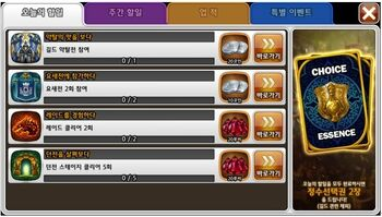 Kr patch weekly to do 2