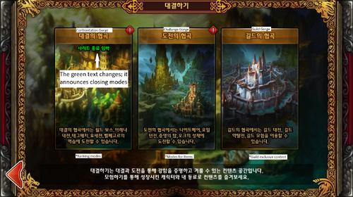 Korean hub three way honor gorge