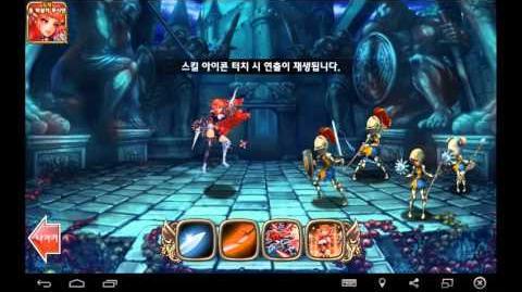 Dragon Slayer Lucienne (Skills)