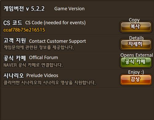 Korean hub game info