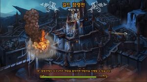 Kr patch guild capture castle