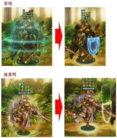 Kr patch skill effect upgrade 1