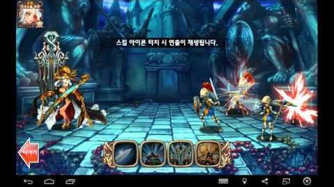 Dark Soul Tiehr (Skills)