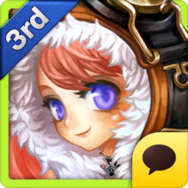 Chaser Tracy App Icon