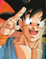 File:Gokunormal.jpg