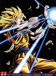 400px-Goku-November2007QWETE4WT