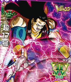 Super 17 w Energy Absorbed