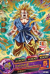 SS3 Adult GT Goku
