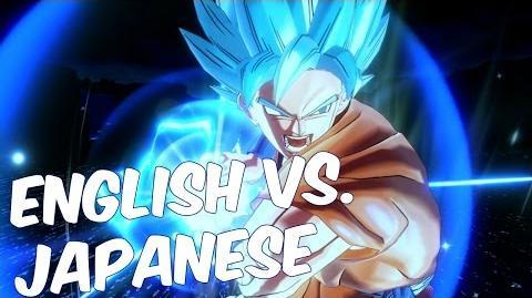Dragon Ball Xenoverse 2 Quotes English Vs. Japanese Dragon Ball Xenoverse 2 Voices Lines