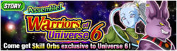 News banner event 363 small