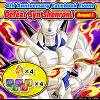 4th Anniversay Defeat Syn Shenron 1