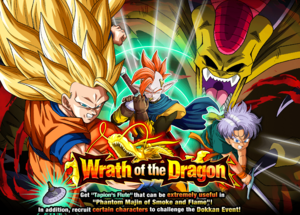 Quest top banner 338