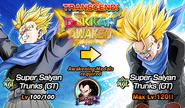 EN news banner event 526 3B1