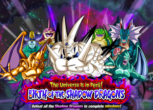 Event omega and dragons big