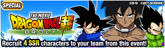 News banner event 355 A1 small EN