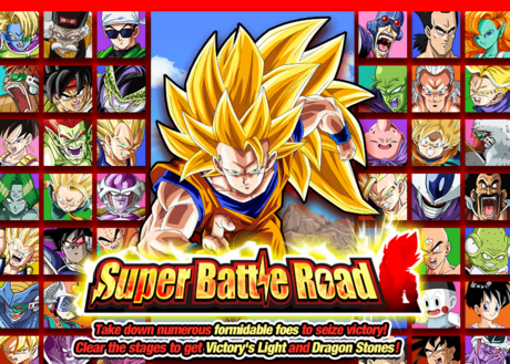 Event battle road big
