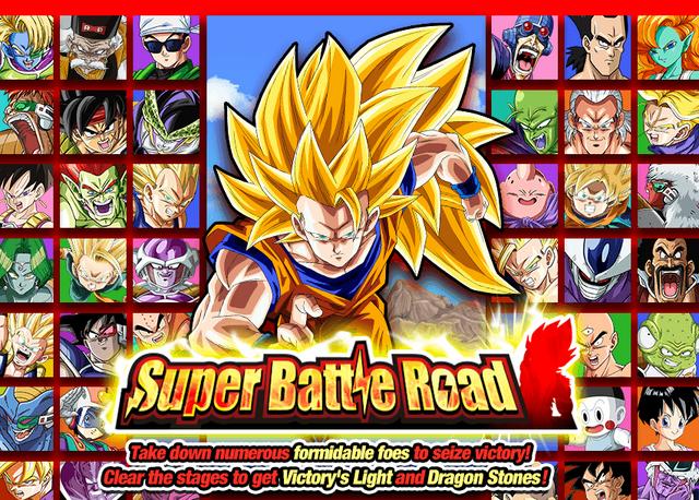 File:Event battle road big.png