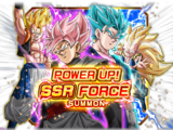 Rare Summon: Power UP! SSR Force Summon