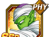 Calm Namekian Warrior Piccolo