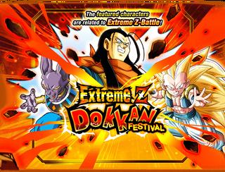 EZA Super 17 Banner