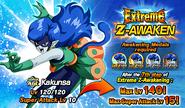 News banner event 723 Z1