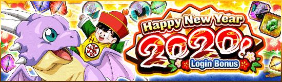 EN news banner login bonus 20200101 small