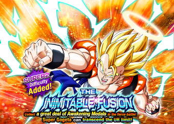 Quest top banner 505 2