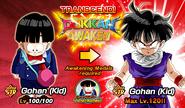 EN news banner event 339 A